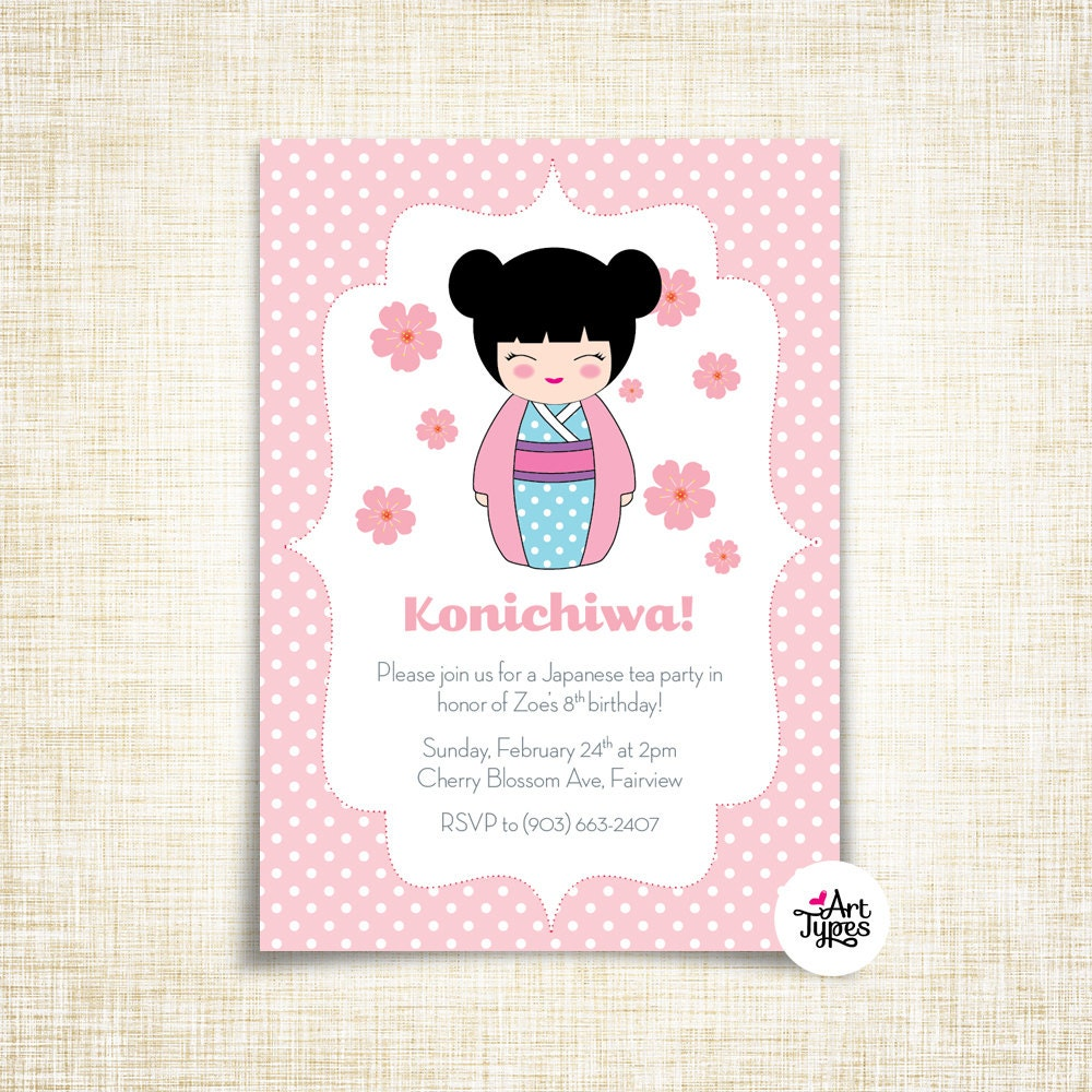 Japanese Birthday Invitations – Japanese Birthday Invitations