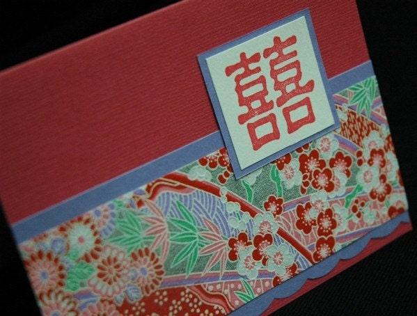 Double Happiness - Asian Wedding Theme