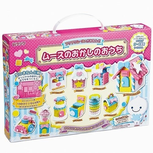 Cute Japanese Mousse Paper Clay Making Sweets House Kit