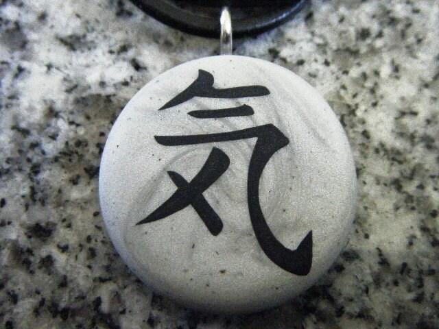 Japanese kanji symbol for spirit hand carved on by