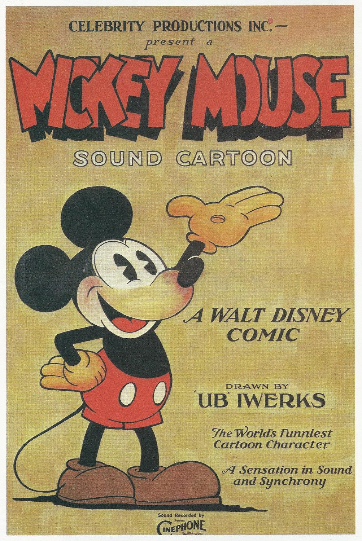 Vintage boutique posters