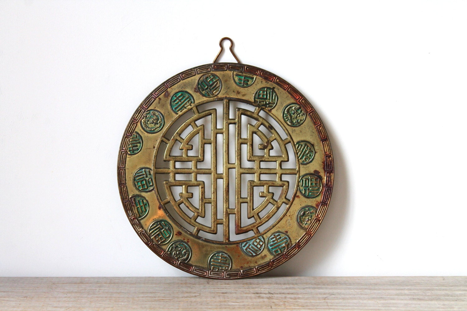 Oriental Metal Wall Decor : Vintage asian metal wall hanging global style by