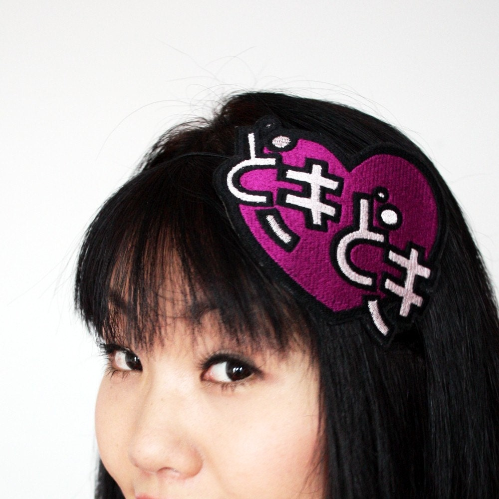 Valentine headband - doki doki heart beat - anime