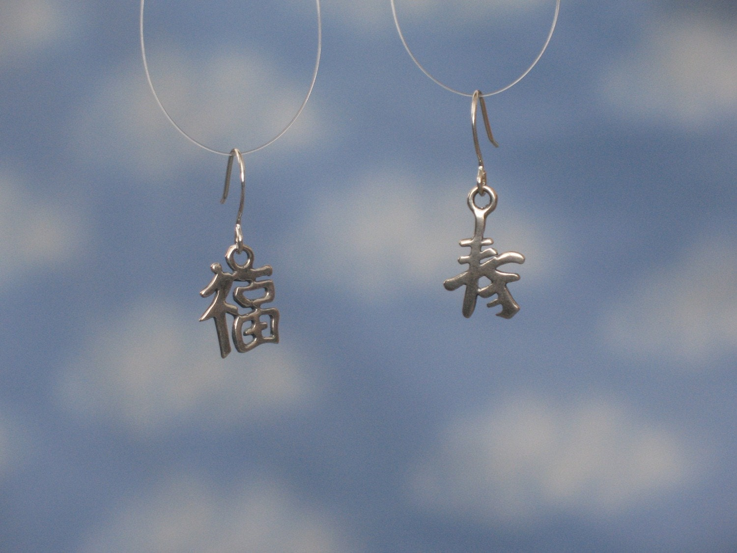 good fortune and long life Chinese characters