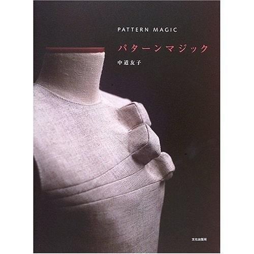 les livres jap ... Il_155x125.111257347