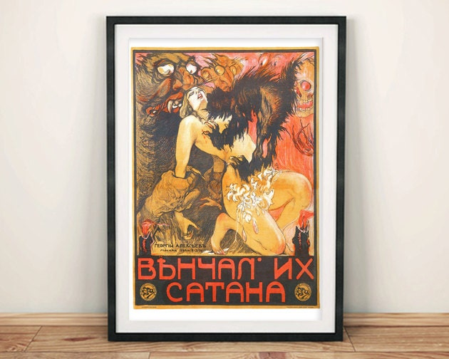 MARRIED By SATAN POSTER Cult Satanic Russian Movie Poster Reprint Art Wall Hanging