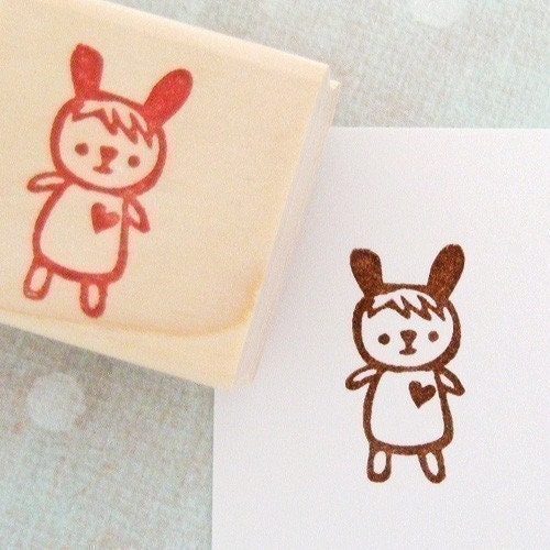 Bunny Person Rubber Stamp