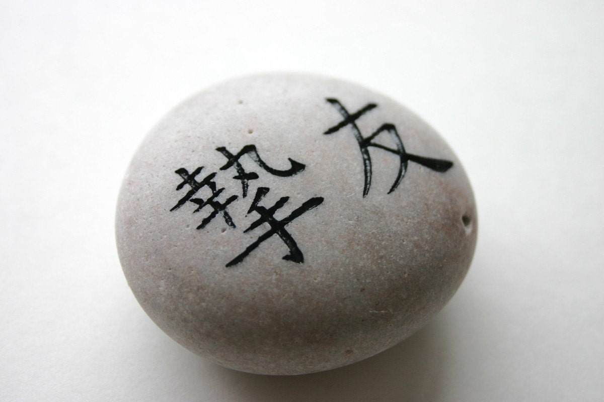 best chinese symbols