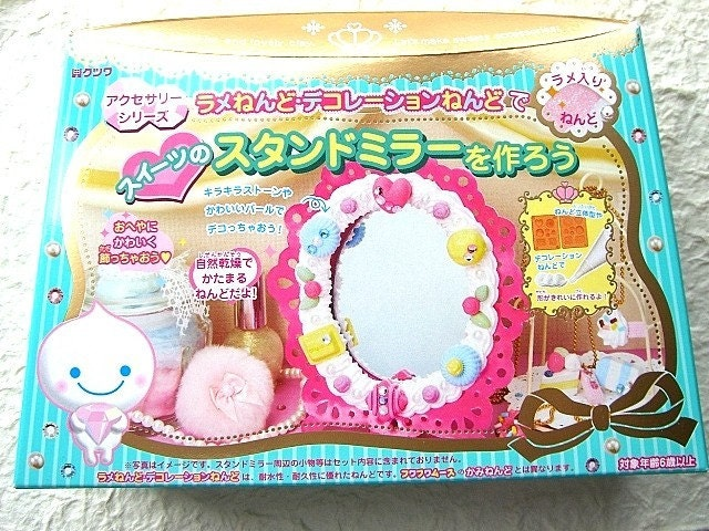 Kawaii Cute Japanese Glitter Mousse Paper Clay Sweets Making Kit - Make Handmade Glitter Clay Sweets Standing Mirror