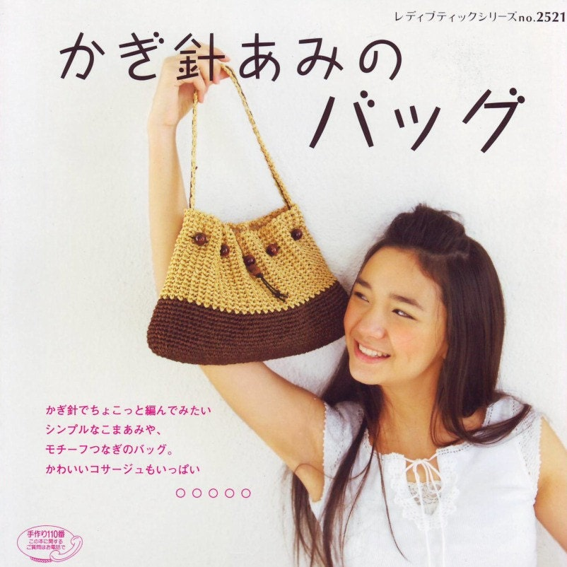purlyshells: How to Read a Japanese Crochet Pattern