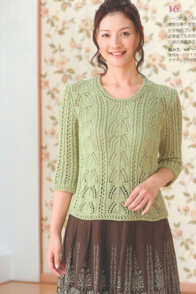 Knitting Pattern For Lace Top : PDF Knitting Pattern Women Lace Top Blouse - Japanese Craft Knitting Book Pat...