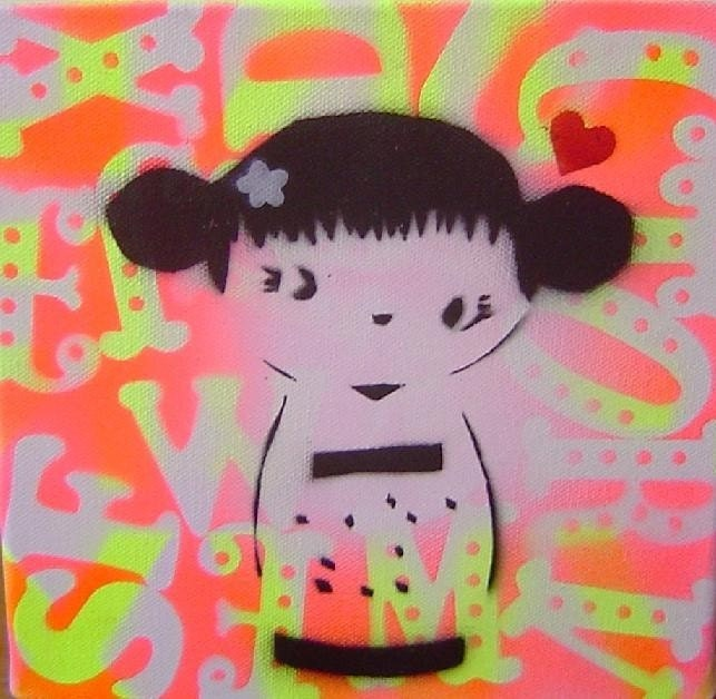 library kokeshi graffiti doll postcard print