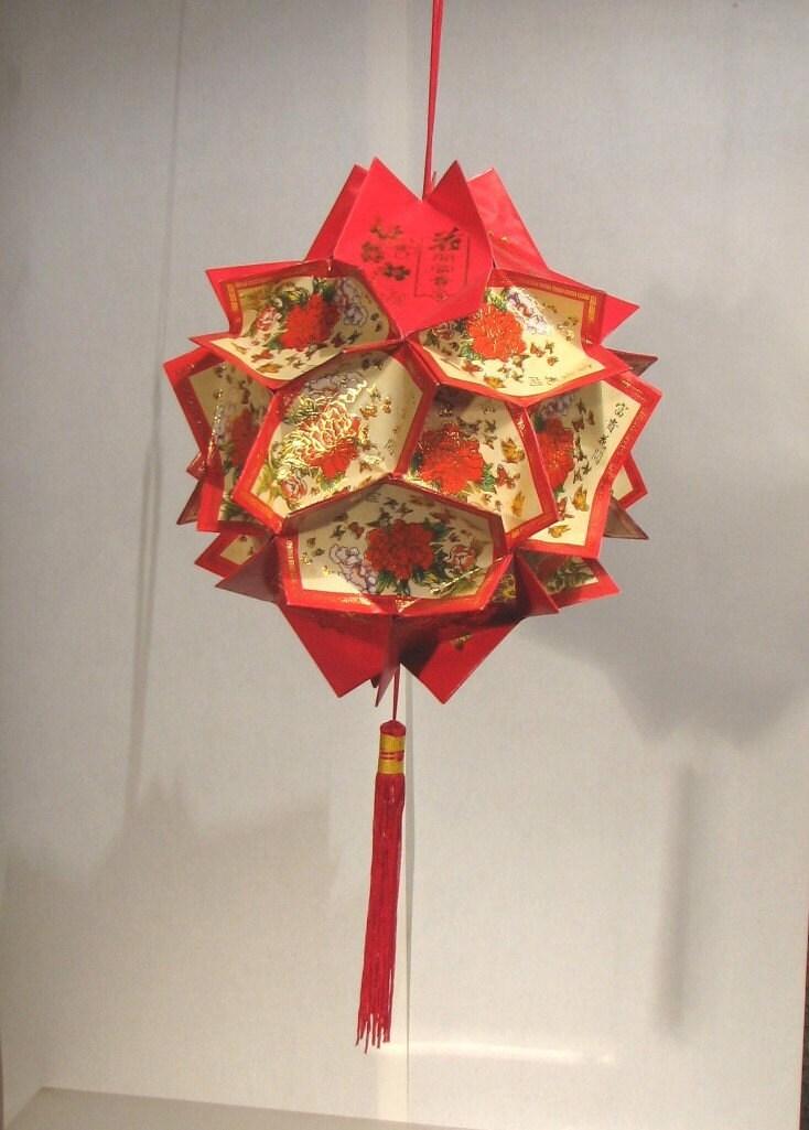 Good Fortune  Lantern
