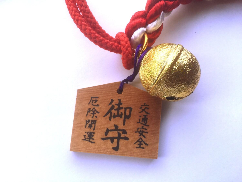Японский амулет омамори своими руками 44
