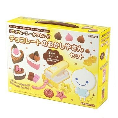 Kawaii Cute Japanese Mousse Paper Clay Chocolate Making Kit - Make Your Clay Chocolate
