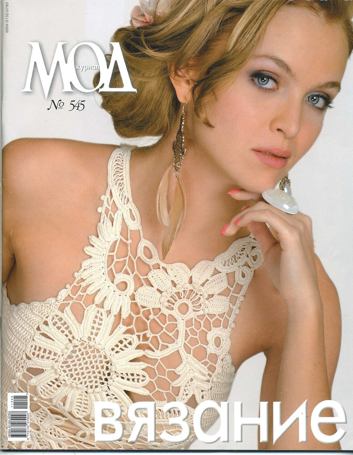 Best Crochet Magazines : Knitting CROCHET PATTERNS womens Irish lace by DupletMagazines