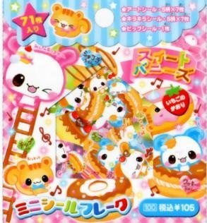Cute  Japanese Sticker Flakes-Sweet Bunnies-Cute Rabbits at Sweets House (S428)