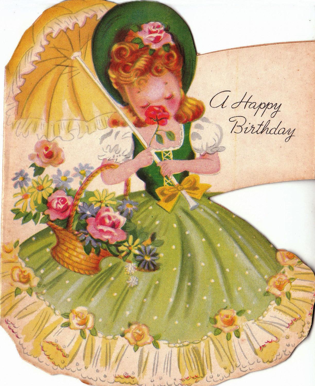 Поздравление с днем рождения старинные