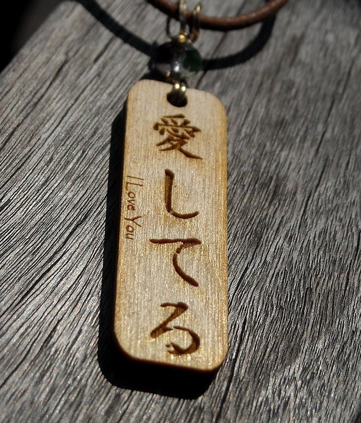 I Love You  Kanji Wood Pendant Necklace Earth by SwanRiverStone