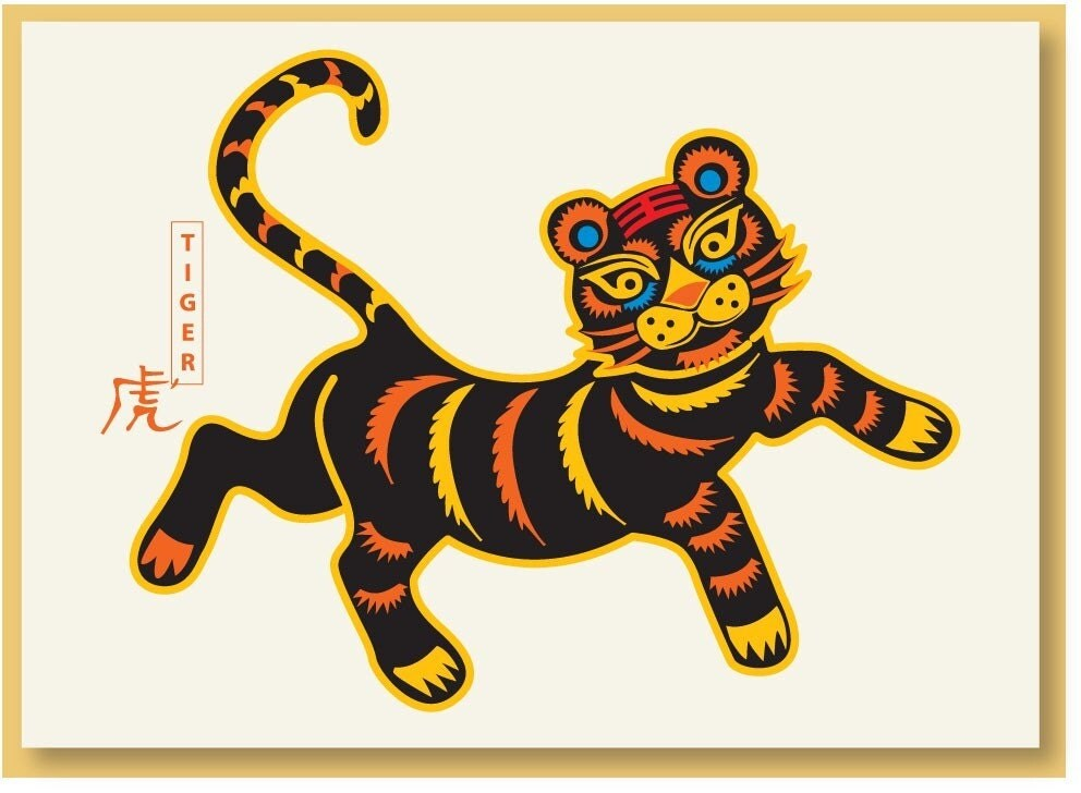 Chinese New Year Tiger Card Set-A2