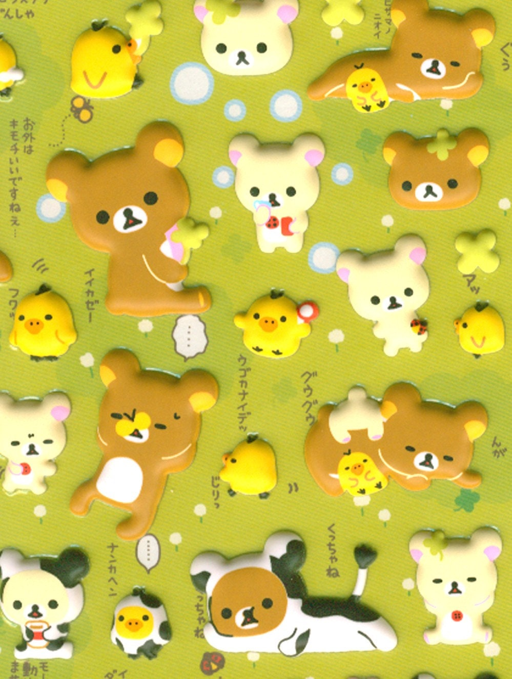 Adorable Japanese Stickers - San X Rilakkuma and Friends