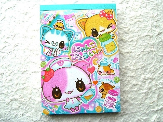 Kawaii Cute Japanese Anime Memo Pad Nyanko Byouin - Cute Cat in Hospital
