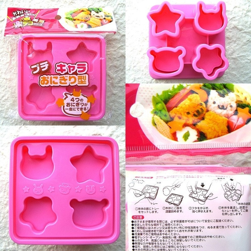 Cute Onigiri Rice Ball Mold Tray - Bear Rabbit Star And Flower PINK