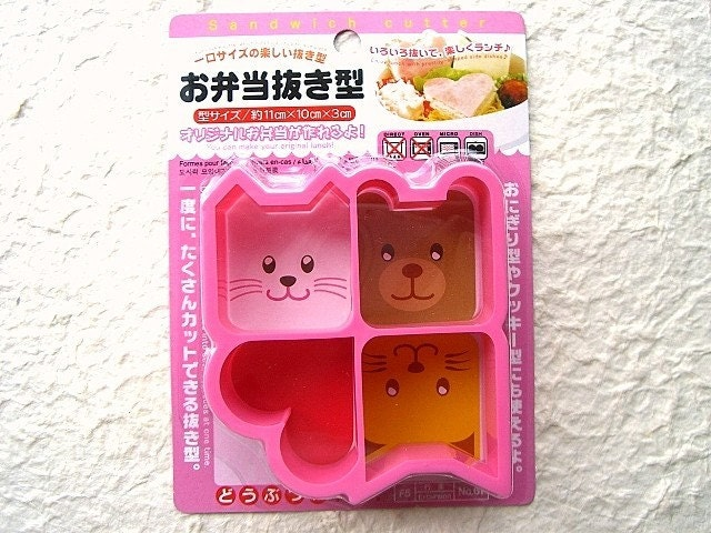 Sandwich And Food Cutters - 2 Cats Bear and Heart