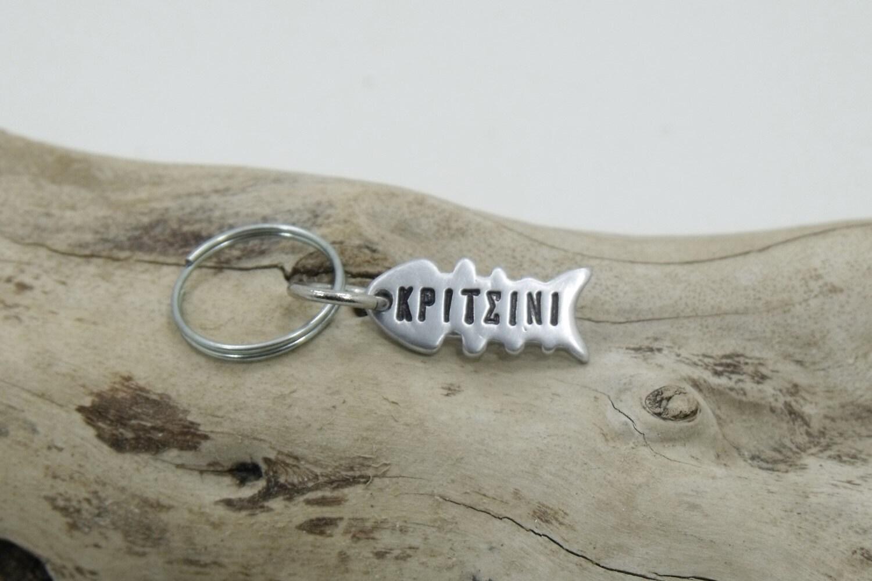 Custom Cat Tag Id Fish Bone Shape Pet Tag By Aluminiopassions