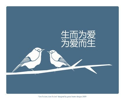 Live to Love, Love to Live Keepsake Print in Chinese - 8 X 10 Birds