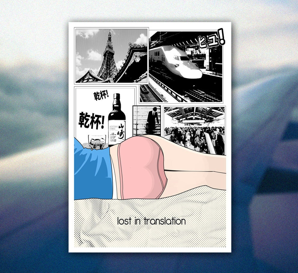 Items similar to Lost In Translation - Movie Poster Print (A3 size) on