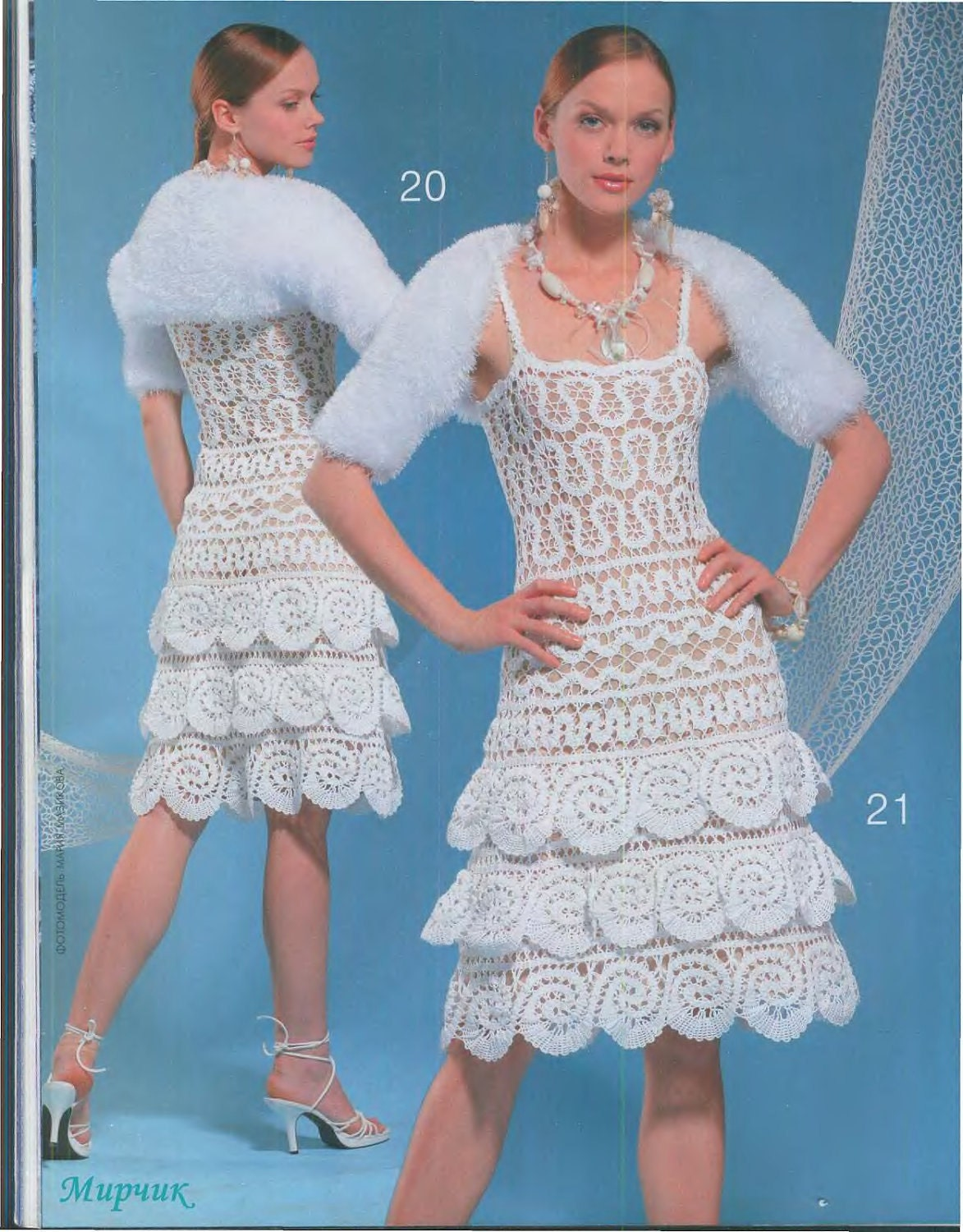 Find Me All The Crochet Patterns For Wedding Dresses