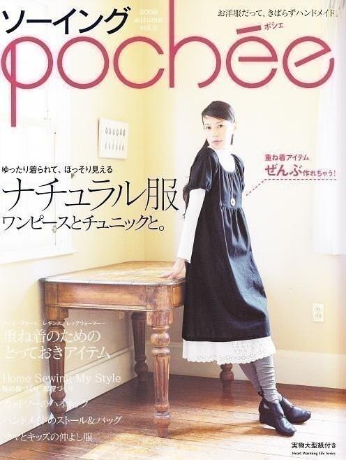 les livres jap ... Il_fullxfull.104793073