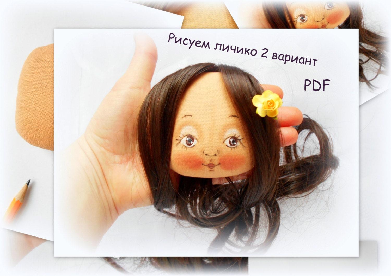 Тряпичные куклы своими руками: мастер-класс 100
