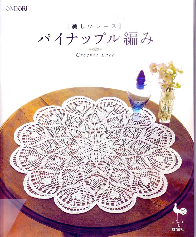 Вязание крючком салфетки из японских журналов