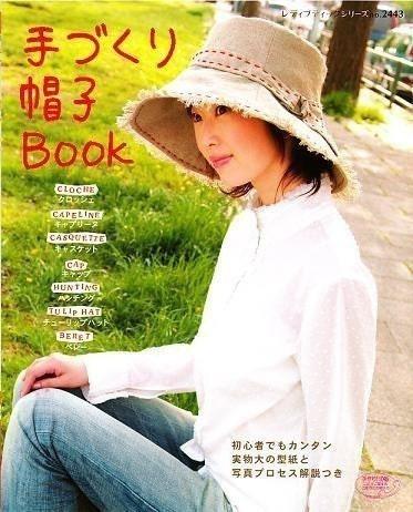 les livres jap ... Il_155x125.118975321