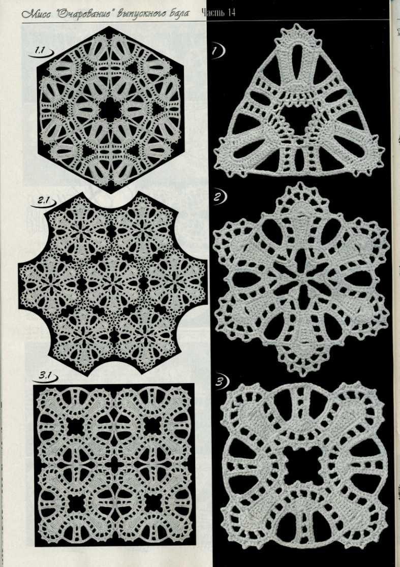 Crochet Patterns In Russian : Duplet #124 Russian crochet patterns magazine eBay