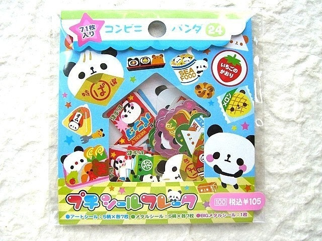 Cute  Japanese Sticker Flakes Panda Conveni Panda in Convenience Store   (S592)