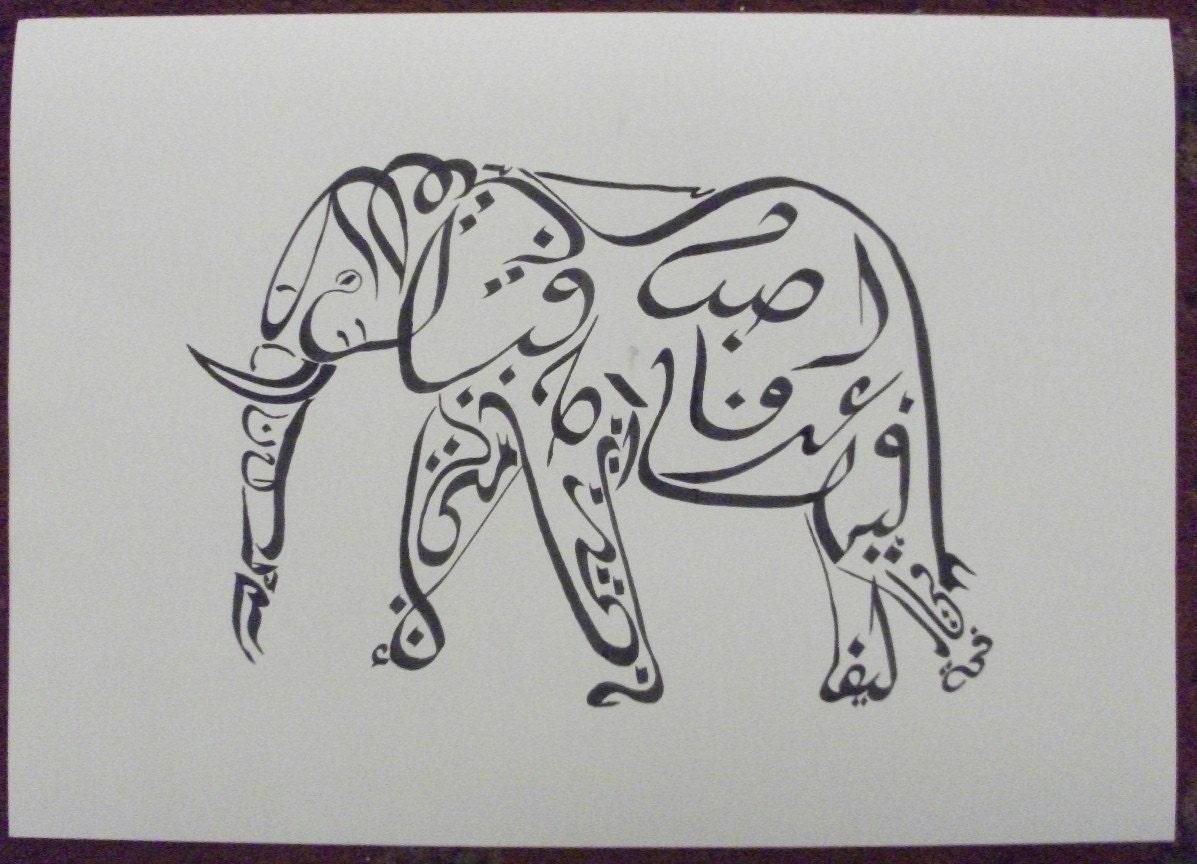 Original Arabic Calligraphy Print: Marx's Elephant
