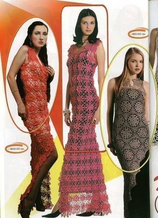 Duplet No. 38 Russian crochet patterns magazine