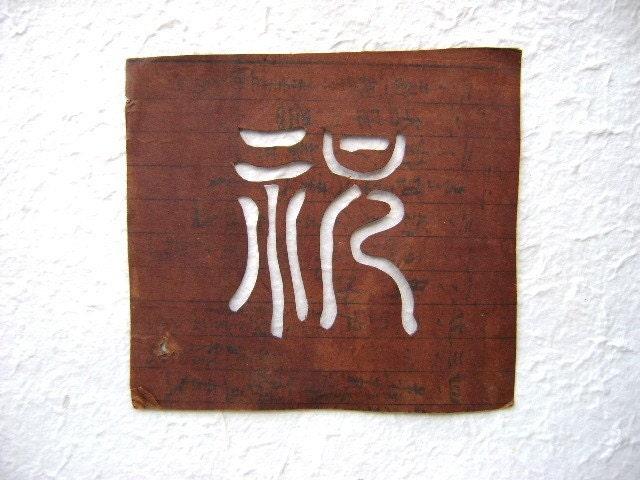 http://ny-image2.etsy.com/il_fullxfull.135885034.jpg