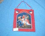 Nativity Scene Wall hanging