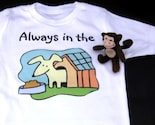 Always in the Doghouse Funny Toddler Tee 18-24 mo., 2T, 3T