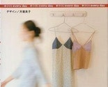 les livres jap ... Il_155x125.92776776