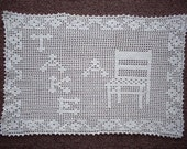 il 170x135.267170133 Etsy Treasury: Crochet + Words