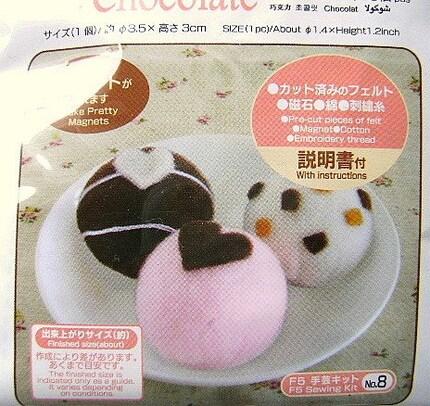 Kawaii Cute Japanese Felt Sweets Making Kit - Chocolate