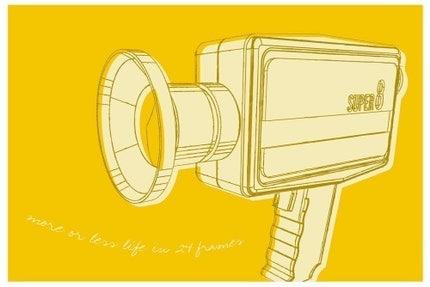 Lunastrella Super 8 Camera Print 4 in x 6 in