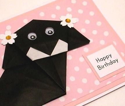 Origami Dog Birthday Card by KittyKatKards