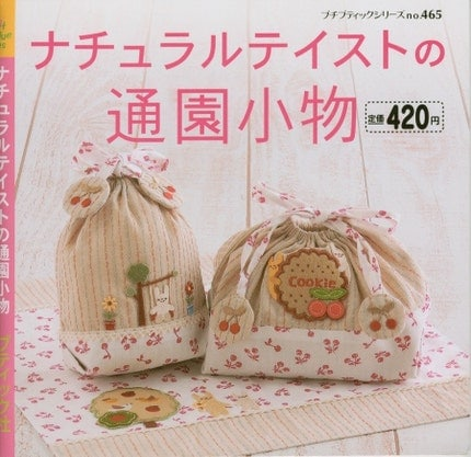 il 430xN.88076603 Sewing Craft