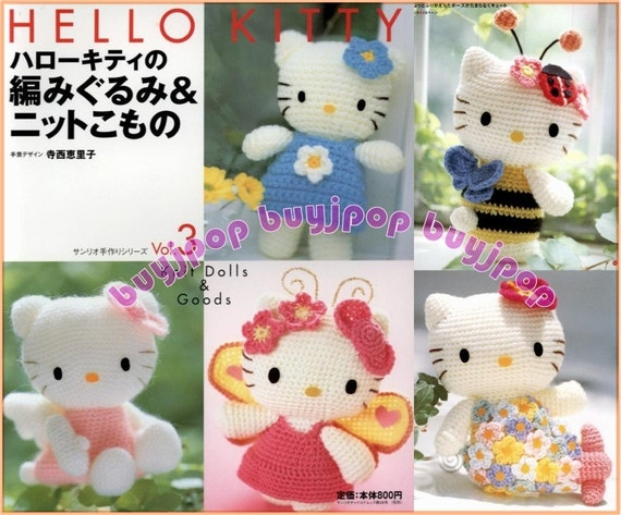 Hello Kitty Amigurumi « Karmology Clinic